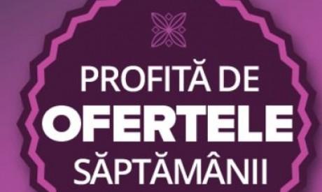 Ofertele Ploiești Shopping City »