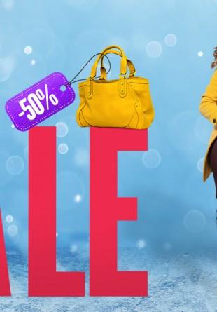 WINTER SALE: Cele mai mari reduceri sunt la Ploiești Shopping City!